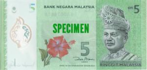 klia2-RM5-front